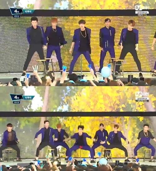 旼赫在表演时裤子破了?