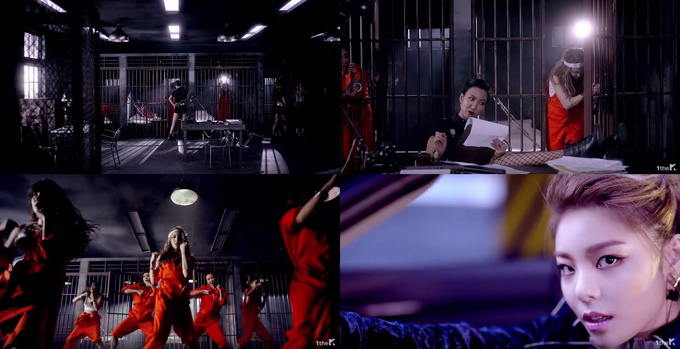Ailee《Mind Your Own Business》預告