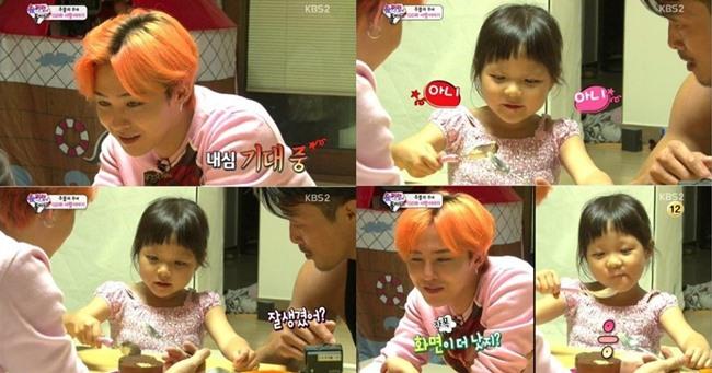 G-Dragon、秋小愛《超人回來了》