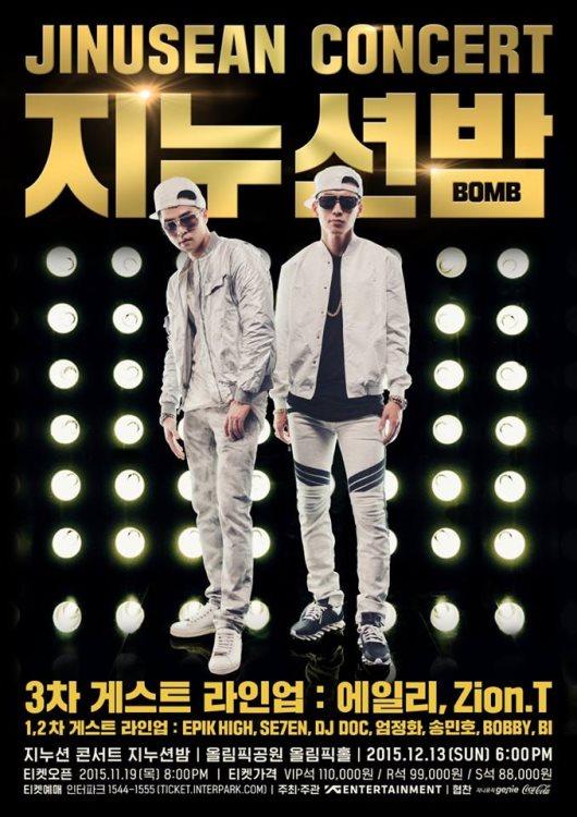 Jinusean 演唱會第三波嘉賓
