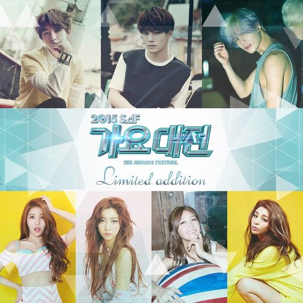 2015《SBS 歌謠大戰》合作曲