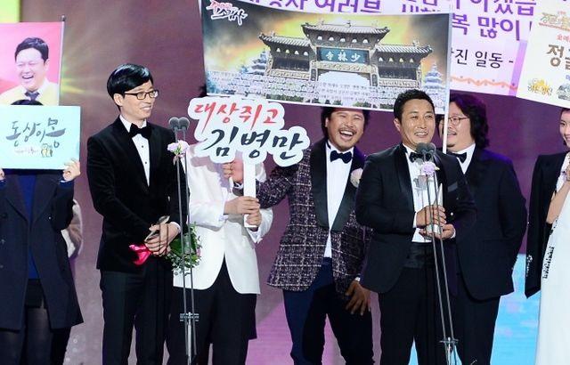 劉在錫、金炳萬《SBS 演藝大賞》