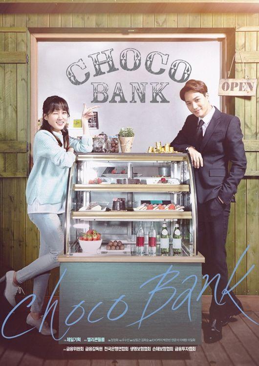 KAI、朴恩彬《Choco Bank》海報