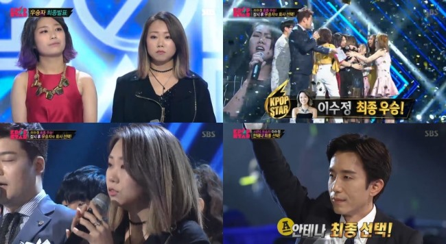 Kpop Star 5 優勝