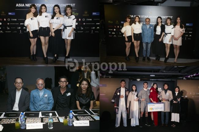 As One 出席亞洲模特兒大賽、評審、得獎者