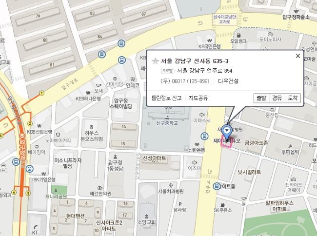 """尹恩惠「JACOB""""S LADDER」地圖"""