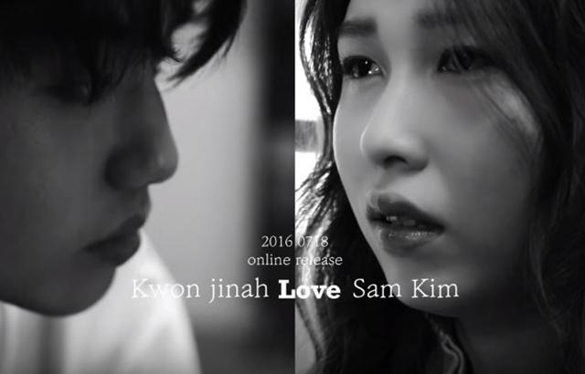 (縮圖)Kwon Jin Ah、Sam Kim《For Now》預告(來源:影片截圖)