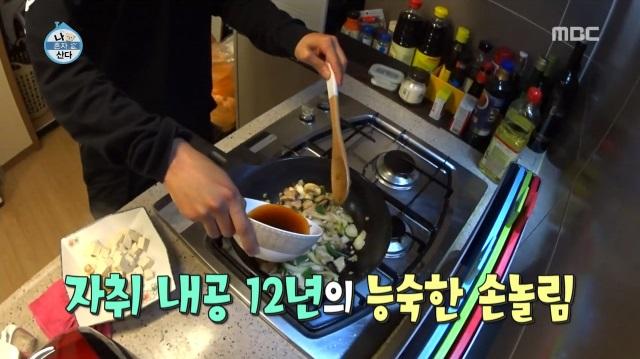 鄭俊英簡易版麻婆豆腐