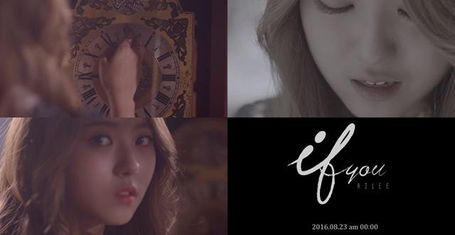 Ailee《If You》MV 預告