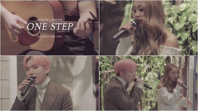 孝琳、基賢不插電版《One Step》MV