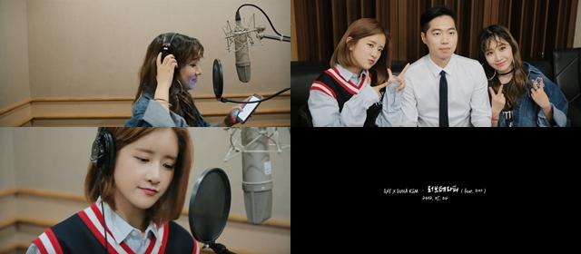 EXY、YUNA KIM《Love Therapy》錄音室預告影片截圖