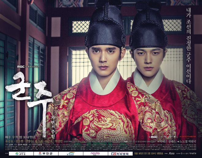 俞承豪、L《君主-假面的主人》海報