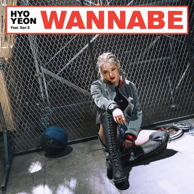孝淵個人單曲《Wannabe》封面照