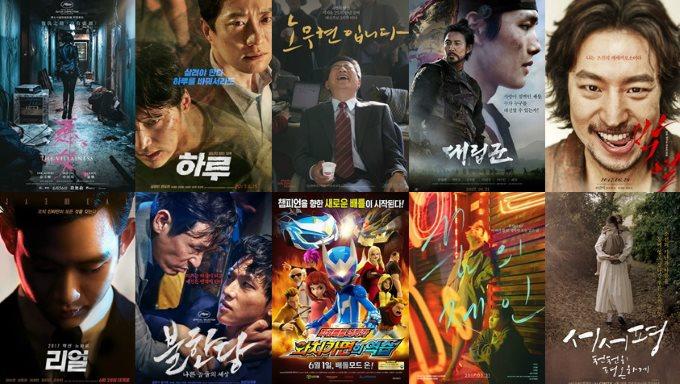 2017.06 電影十強