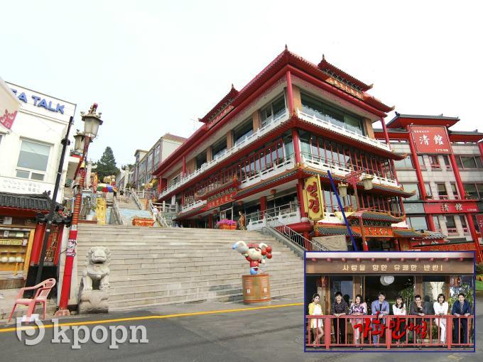 中國城、唐人街