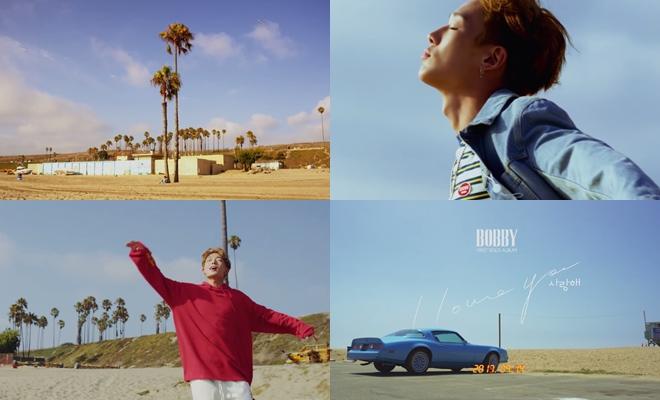 Bobby《I LOVE YOU》MV 預告