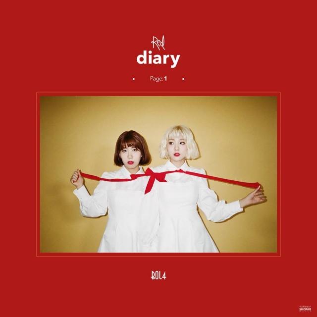 臉紅的思春期《Red Diary Page.1》封面照